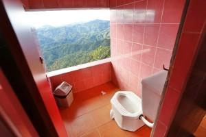 Laos-dowietnamu.pl-toaleta