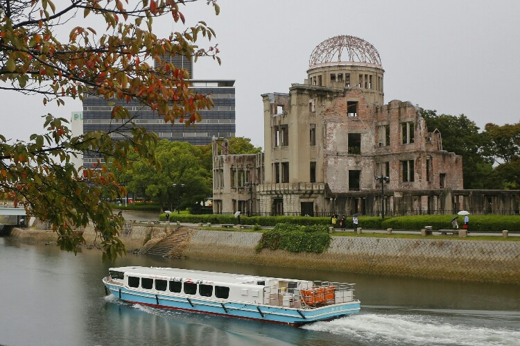 Atomic Dome w Hiroshimie