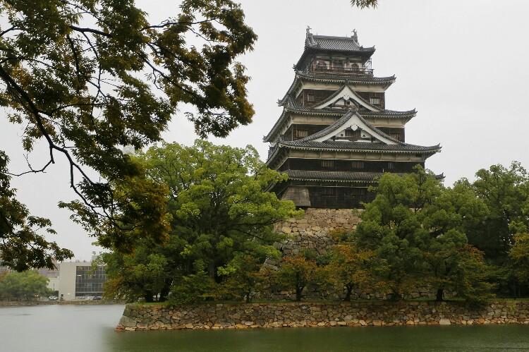 Zamek Hiroshima