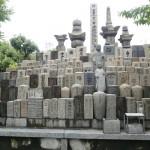 Shitennoji w Osace