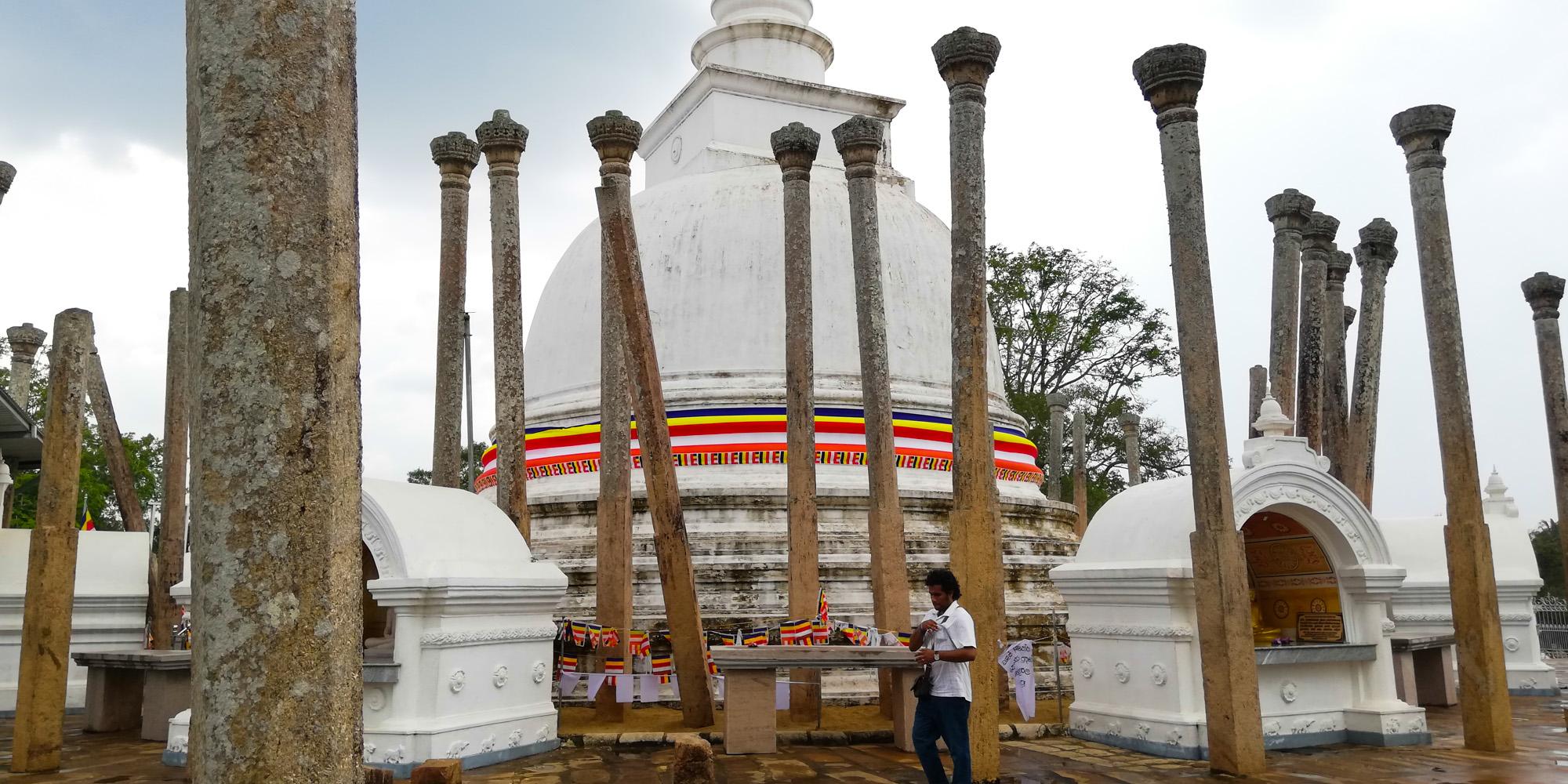 Anuradhapura na Sri Lance