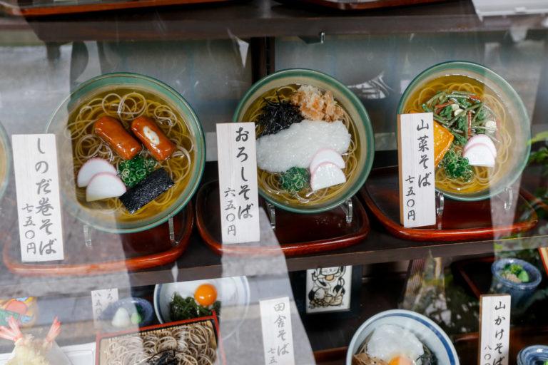 plastikowe danie w Kurashiki, Japonia