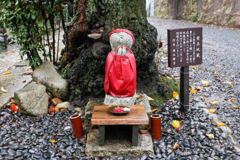 jizo w Kurashiki, Japonia