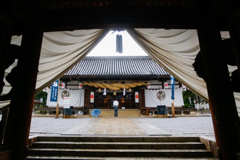 świątynia Achi w Kurashiki, Japonia