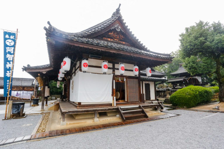 Bikan i swiątynia Achi w Kurashiki, Japonia