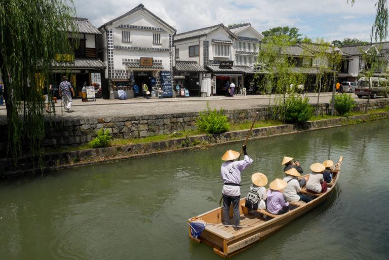 Bikan w Kurashiki, Japonia