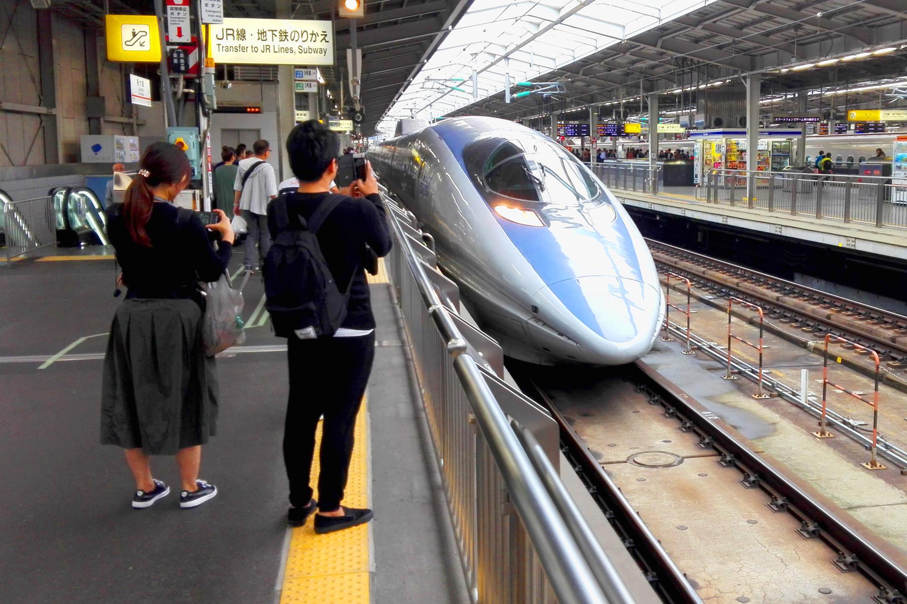 Japonia, pociąg shinkansen