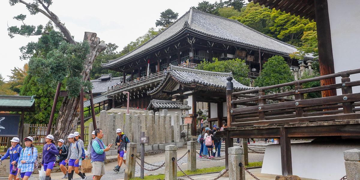 Świątynie Todaiji