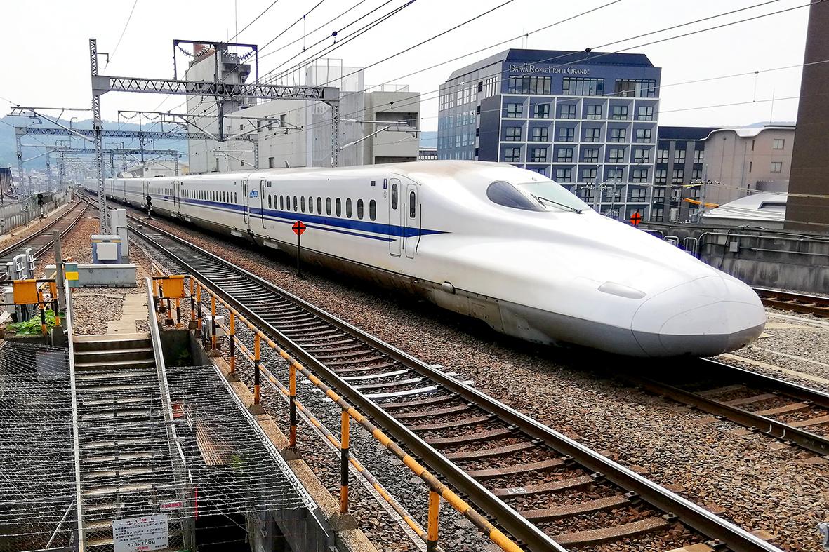 pociąg shinkansen