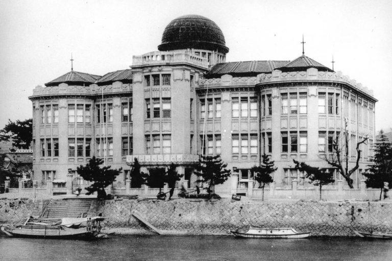 Centrum wystawiennicze w Hiroszimie przed wybuchem bomby atomowej. Zdjęcie: autor nieznany, dzięki uprzejmości Muzeum Pokoju w Hiroszimie