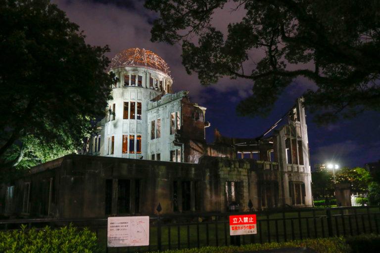 Genbaku Dome, czyli Kopuła Bomby Atomowej