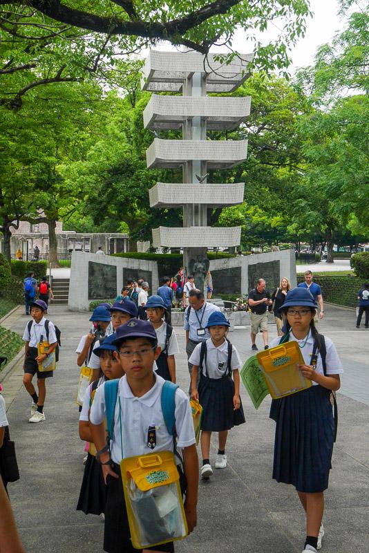 Wieża Pamięci Zmobilizowanych Studentów