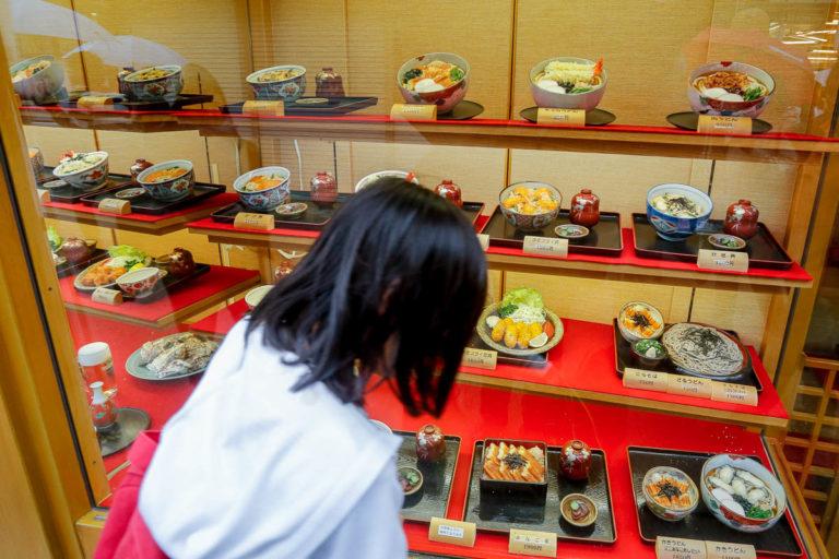 Wystawa restauracji z sampuru