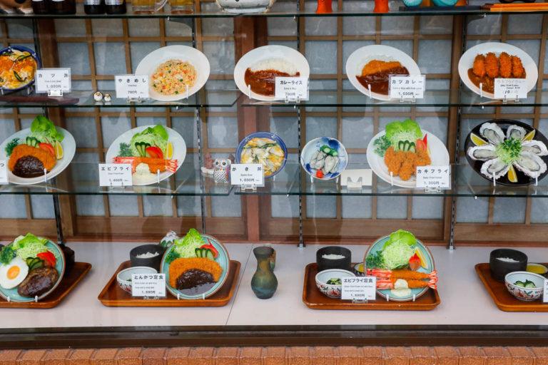 Sztuczne jedzenie sampuru