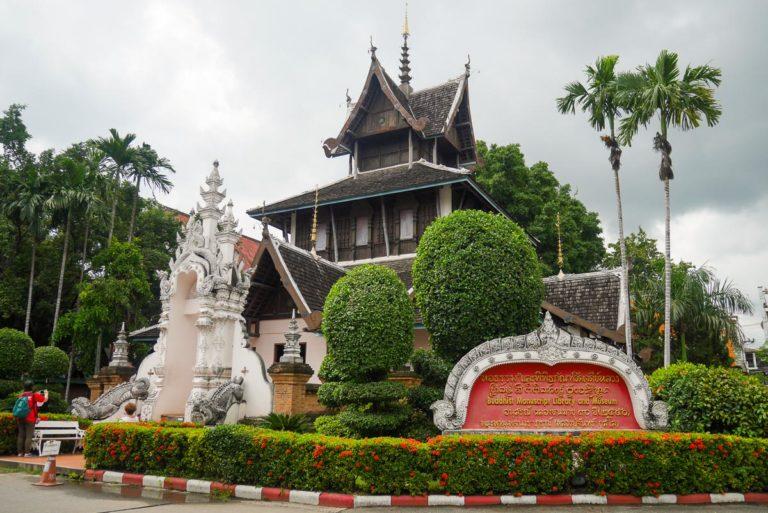 Biblioteka Rękopisów Buddyjskich i Muzeum w Wat Chedi Luang - Chiang Mai