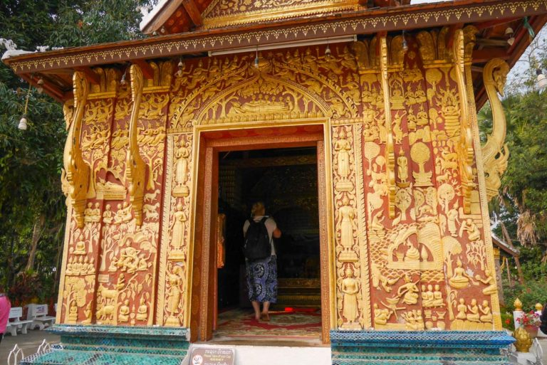 Wejście do Sanktuarium Leżącego Buddy