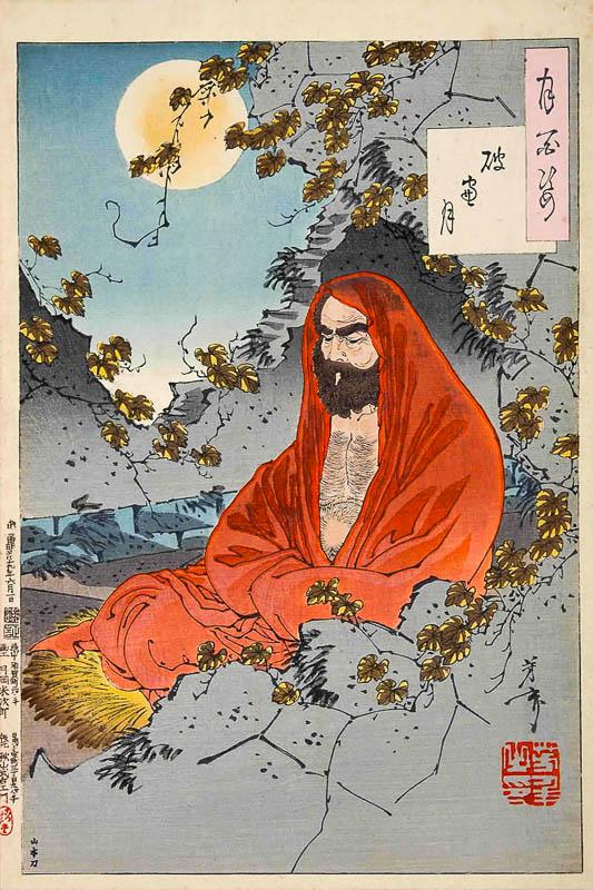Mnich Bodhidharma