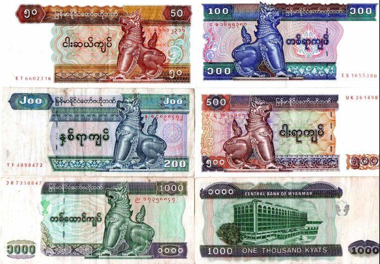 Kyaty - birmańska waluta